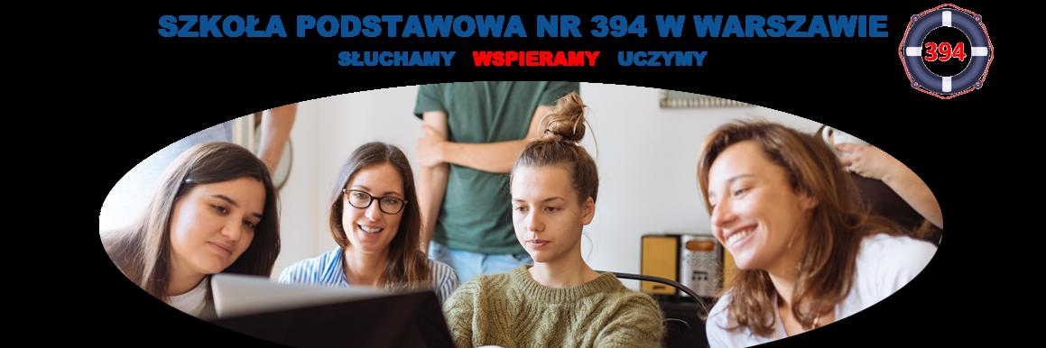 Szkoła Podstawowa nr  394  Warszawie